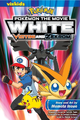 White Victini and Zekrom Eng.png