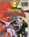BradyGames Colosseum guide cover.png