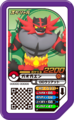 Incineroar P SuperStrongTrainerBattle.png