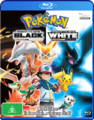 Pokémon the Movie Black and White Dual Pack BR.png