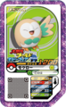 Rowlet P Full-ForceBattleWHF.png