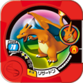 Charizard 01 14.png