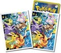 Dash Eeveelutions Premium Gloss Sleeves.jpg