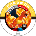 Charizard 02 009 BS.png