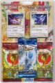 HeartGold Collection Special Pack.jpg