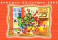 Pokémon Center Online Christmas 2003.png