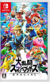 Smash Ultimate JP boxart.png
