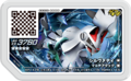 Silvally D5-063.png