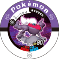 Darkrai G Winter2009WHF.png