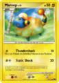 Mareep14POPSeries7.png