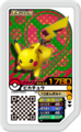Pikachu P ChristmasSpecialCourse.png