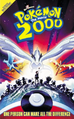 Pokémon the Movie 2000 US VHS.png