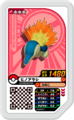 Cyndaquil UL4-017.png