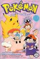 Electric Tale of Pikachu VIZ volume 4.png