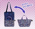 Espurr Wanted Tote Bag.jpg