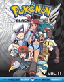 Pokémon Adventures BW volume 11.png