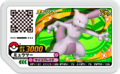Mewtwo P MewtwoSpecialCourse.png
