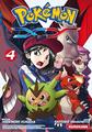 Pokémon Adventures XY FR volume 4.png