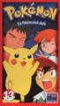 En Pokemonsk duft VHS.png