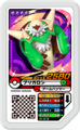 Chesnaught 01-016.png