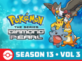 Pokemon DP S13 Vol 3 Amazon.png