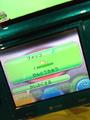 XY Prerelease Pokémon Select Screen.png