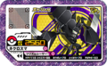 Necrozma P GatherBattleTournament2017.png