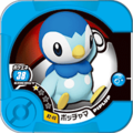 Piplup 02 43.png