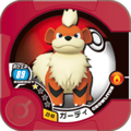 Growlithe Z2 43.png
