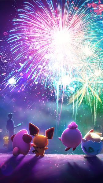 File:Pokémon GO Safety Screen 4.png