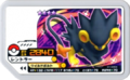 Luxray D1-049s.png