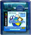 Mobile Trainer cartridge.png