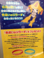 Pokémon Christmas Party 2014 Jirachi poster.png