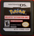 Distribution cartridge Meloetta US.png