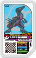 Salazzle 04-011.png