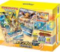 Jolteon-GX Deluxe Starter Set Lightning.jpg