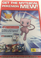 Australian Mew distribution poster.png