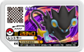 Luxray D1-049.png