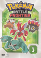 Battle Frontier Box Disc 3.png