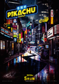 Detective Pikachu movie Japanese poster.png