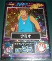 1998Meiji16.jpg