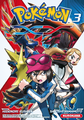 Pokémon Adventures XY FR volume 3.png