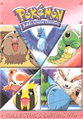 Way to the Johto League Champion DVD.png