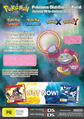 Australian Hoopa distribution poster.png