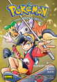 Pokémon Adventures ES omnibus 5.png