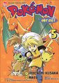 Pokémon Adventures VI volume 5 Ed 2.png