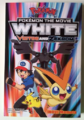 White Victini and Zekrom CY cover.png