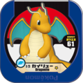Dragonite 8 29.png