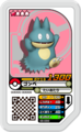 Munchlax 03-030.png