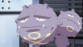 Petrel Weezing PG.png